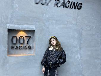 007 Racing 汽车俱乐部