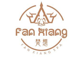 梵想泰式古法按摩
