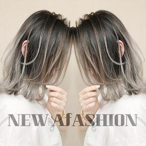 New Fashion发型定制