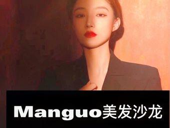 Manguo芒果私人定制(方塔街店)