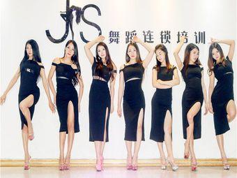 国际JS 舞蹈(会展城校区)