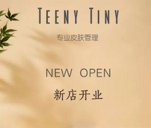 TEENY TINY專業皮膚管理(愛琴海店)
