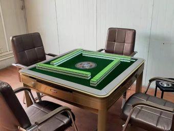 名人堂棋牌室