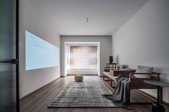 130平米三null风格影音室装修案例