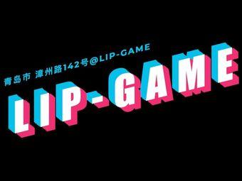 LIP-GAME 沉浸式体验密室