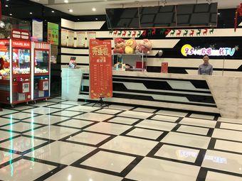 25小时KTV(金玛广场店)