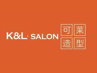 K·L SALON 可莱发型(鑫月广场店)
