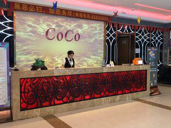 CoCo KTV(茶園奧園廣場店)