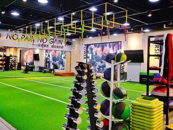 能量健身工作室