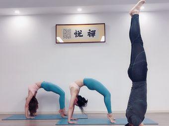禅瑶·瑜伽(禅修店)