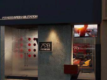 798Fitness健身工作室(格兰云天店)