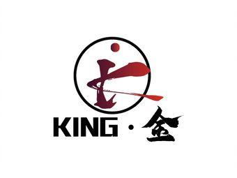 King·金探案剧场·剧本杀