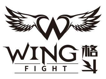 Wing翼·泰拳搏击俱乐部