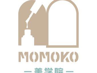 MOMOKO日式美学院