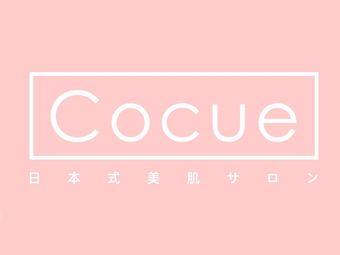 Cocue日式美肌沙龙