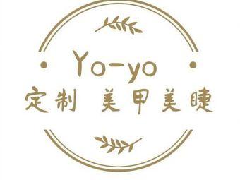 Yo-yo定制美甲美睫