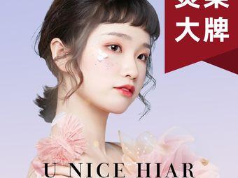 Unice·Hair屿奈(开发区店)