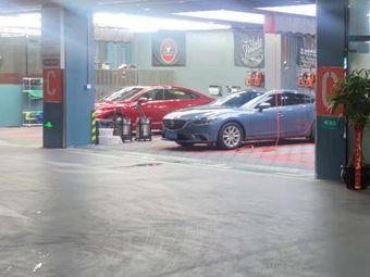 乐喜工坊洗车