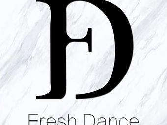 Fresh 舞蹈工作室