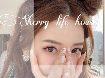 Sherry life house(凱德1818店)