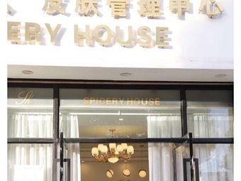 SPICERY HOUSE芳香世家(虞山国际花园店)