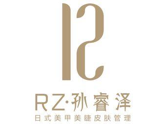 R Z日式美甲美睫·皮肤管理(大学城店)