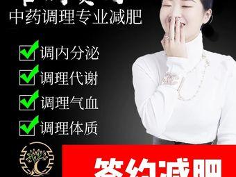 羽萱速姿专业减肥(总店)