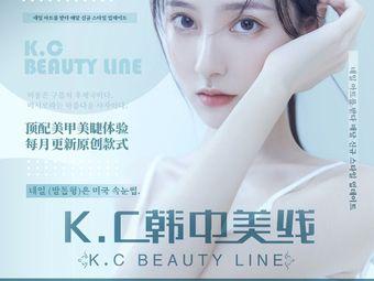 K·C韩中美线连锁(恒大绿洲店)