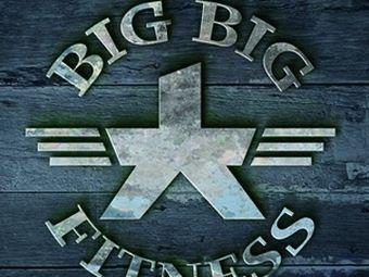 BigBig 健身