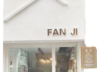 FAN JI 梵吉