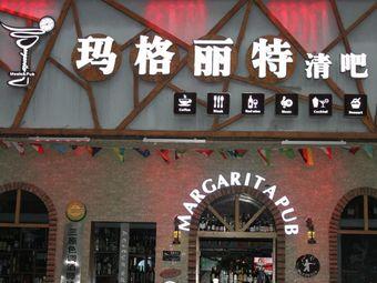 玛格丽特清吧(汉寿店)