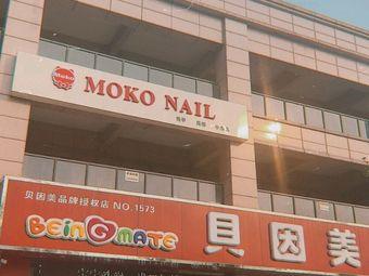 Moko美空美甲美睫社(震泽店)