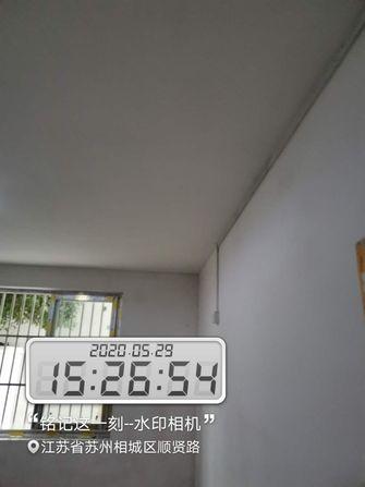 30平米以下超小户型null风格客厅装修效果图