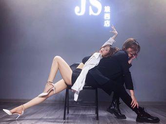 国际JS舞蹈(埌西店)