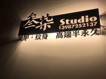 叁柒纹艺工作室