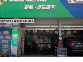 驰加汽车服务中心(古楼办事处兴华西路店)