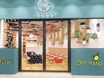 手心·乐陶吧陶艺DIY手工(二七万达分店)
