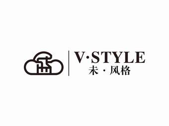 V·Style形象设计