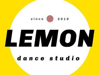 柠檬舞室(城南优品道校区)