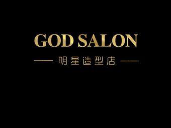GOD SALON 明星造型店