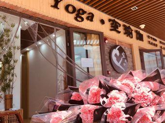 Free Yoga·空瑜伽(JMY明瑜伽国际学院安徽总部)
