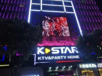K-STAR派对KTV