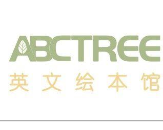 ABCtree 绘本馆(东瓯智库馆)