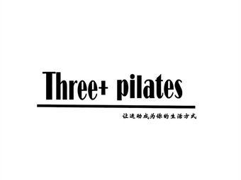 Three+ pilates 普拉提运动(壹中心店)