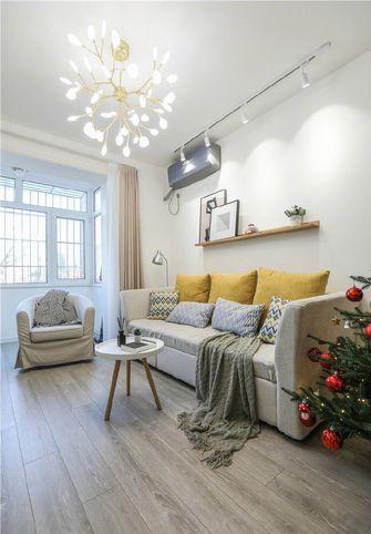 70平米公寓null风格客厅图片