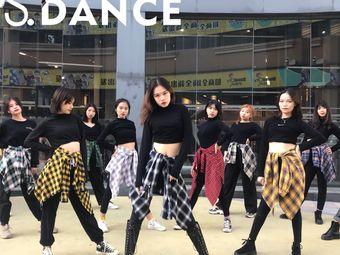 国际JS舞蹈·清城校区