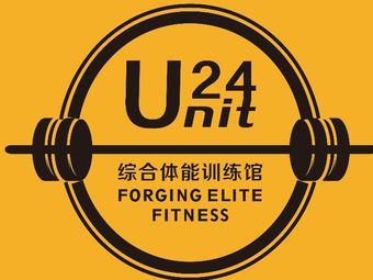 Unit24综合体能训练馆
