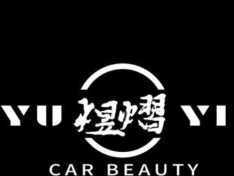 YUYI Auto Detail