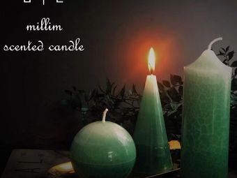 millim密林香薰蜡烛