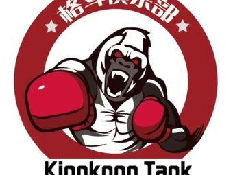 KKT拳击格斗俱乐部